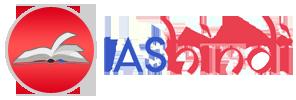 (Download) UPSC IAS Mains Hindi (Literature) Exam Paper