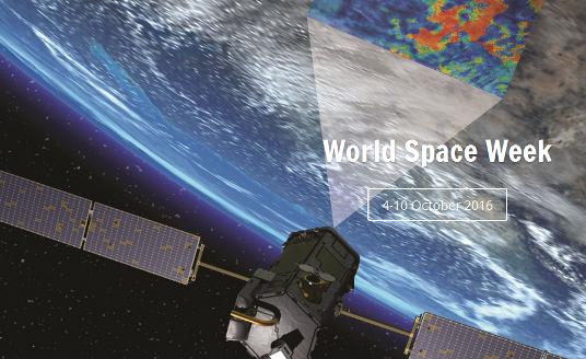worldspaceweek2016