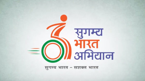 Sugamya-Bharat-Abhiyaan
