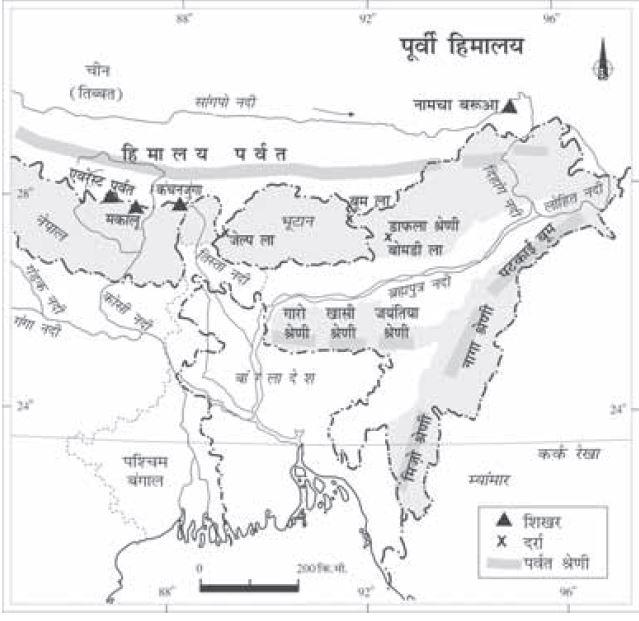 eastern himalay