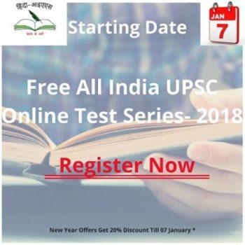 online test series