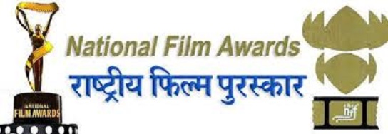 65th national awards